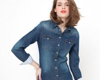 Une chemise en jean femme comme cadeau